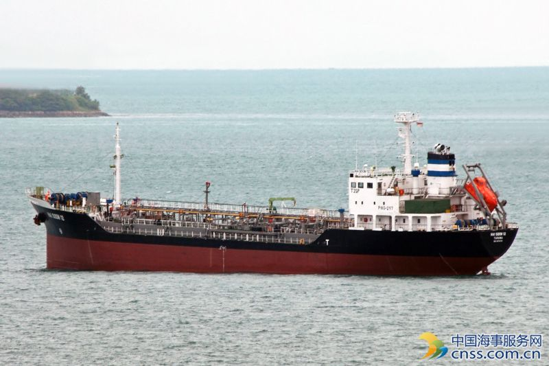 Tanker Freed from Hijackers off Indonesia, Nine Arrested