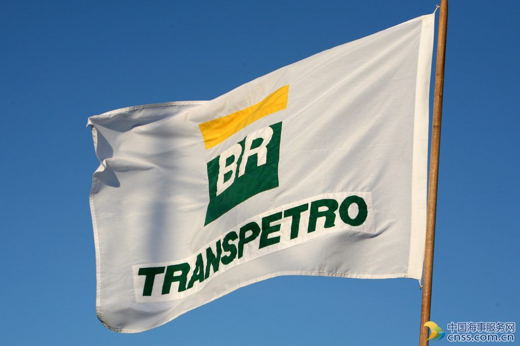 ITF: Striking Brazilian Seafarers Facing Forceful Removal from Vessels