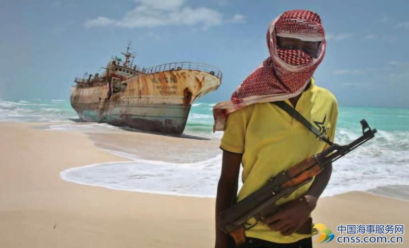 Pirates Prevented from Boarding Boxship in Gulf of Aden