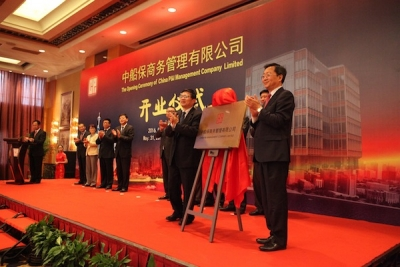 China P&I Management launches in Shanghai