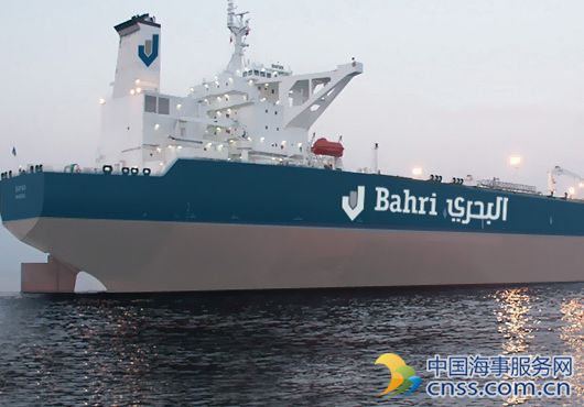 Bahri, Partners Step Closer to Set Up Maritime Yard in Saudi Arabia