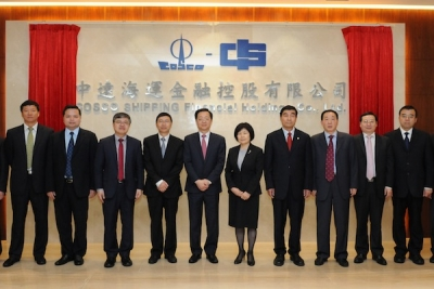 Coscocs opens Cosco Shipping Financial in Hong Kong