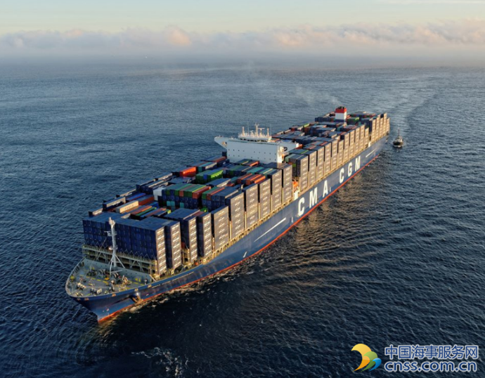 CMA CGM Moves Ahead with NOL Offer