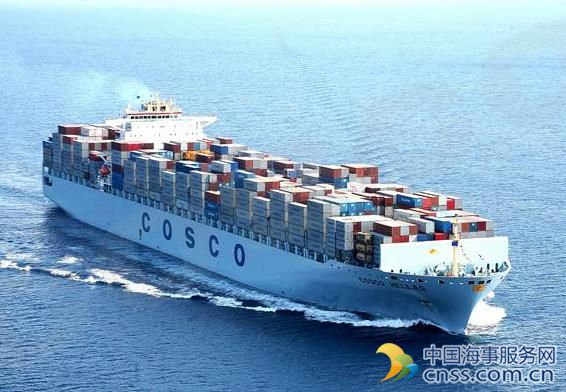 COSCON Cuts AAC Service Due to Weak Transpacific Demand