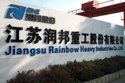 Rainbow Heavy Industries to shut down Shanghai-based subsidiary