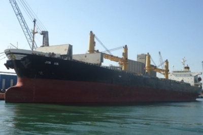 Jinhui Shipping sells supramax for $3.4m to take book loss of $4.3m