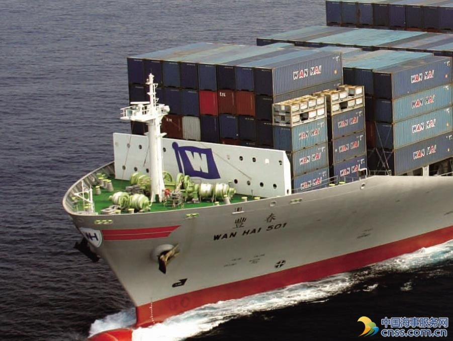 Wan Hai Orders Eight Containerships in Japan