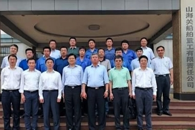 CSIC completes integration of Shanhaiguan into DSIC