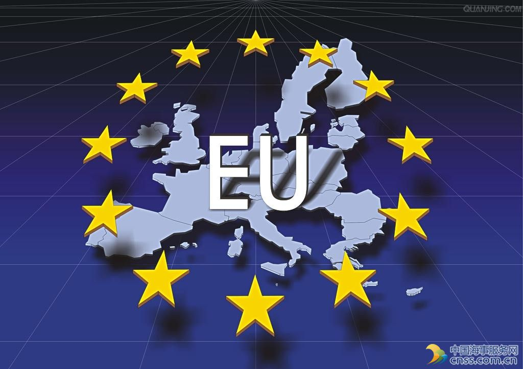 EU one step closer to unleash full potential of seaports
