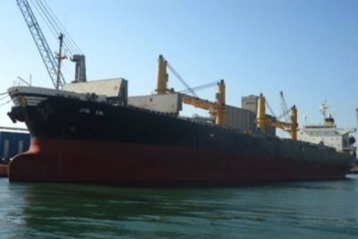 Jinhui Shipping sells second supramax for $3.4m
