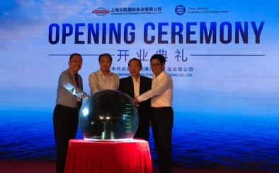 Ezion partners Sinotrans & CSC to enter China offshore windfarm market