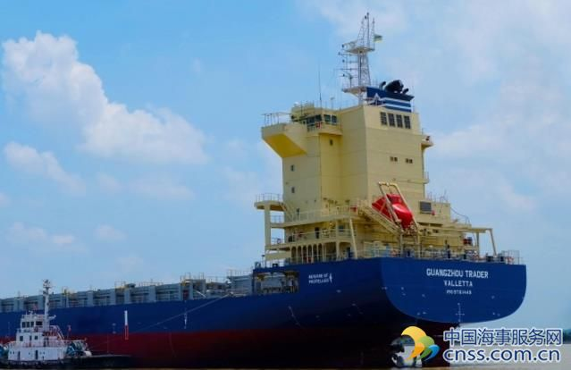 Lomar Shipping Adds Six Containerships