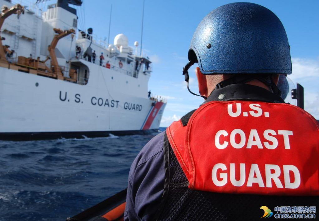 USCG Continues Oil Spill Cleanup off Louisiana