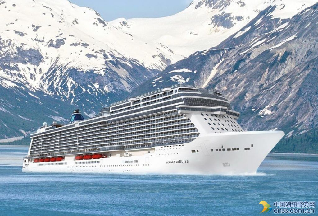 NCL's New Ship to Start Cruising to Alaska from 2018