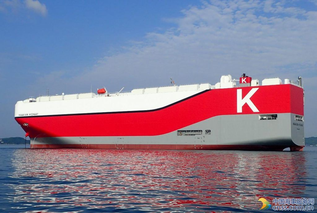 K Line Adds New RoRo Service on Thailand – Australia Route