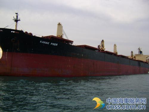 Mercator Limited Sells Two Panamax Bulkers