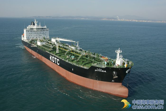 KOTC Looking to Order Eight New Vessels