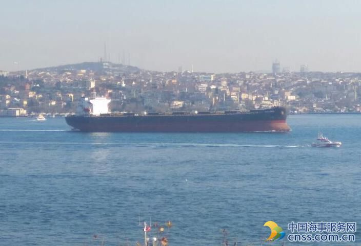 Bulker Suffers Engine Failure in Bosphorus, Traffic Stopped