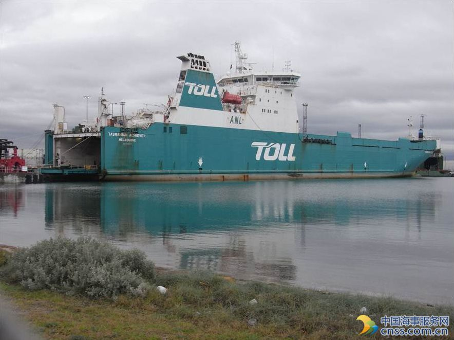Australia's Toll Transport to Pay Record Fine over Stevedore's Death