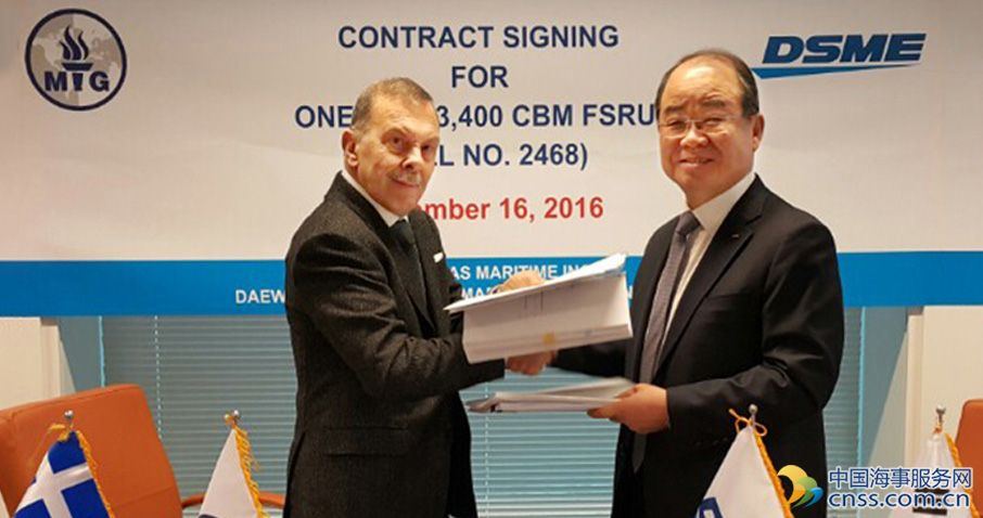 Angelicoussis Cracks FSRU Market with Order at DSME