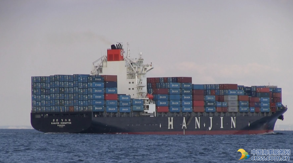 Seaspan Corporation Buys Four Hanjin Panamaxes