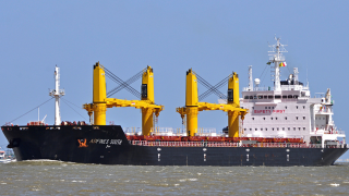 Navibulgar Adds Handy Bulk Carrier