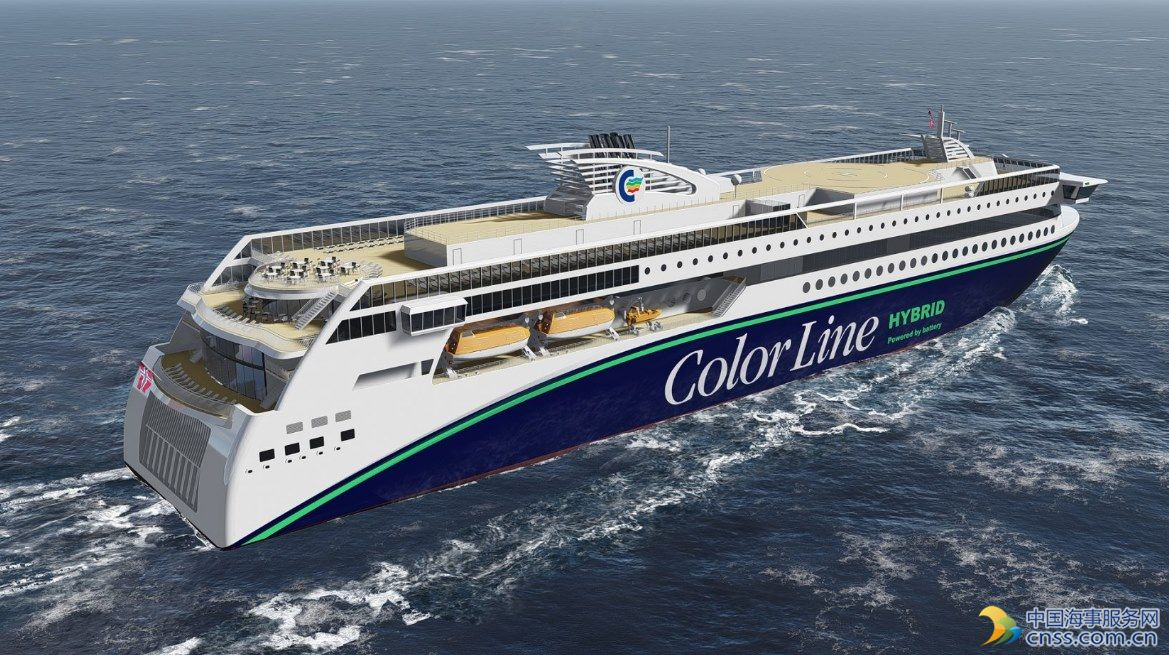 Update: Deal Signed for Construction of World's Largest Hybrid Ferry