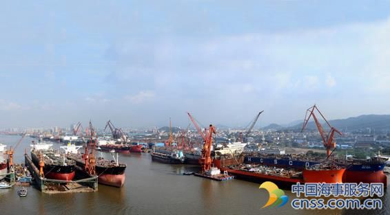 Cosco Corp Snatches Deal for Boxship Trio