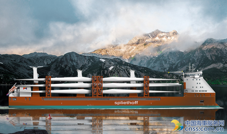 Spliethoff Orders Six Multipurpose Ships in China