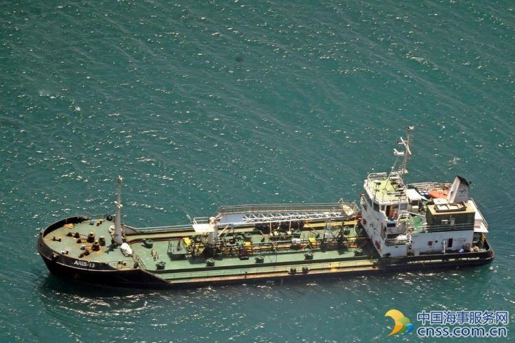Somali Pirates Release Aris 13 and Its Crew