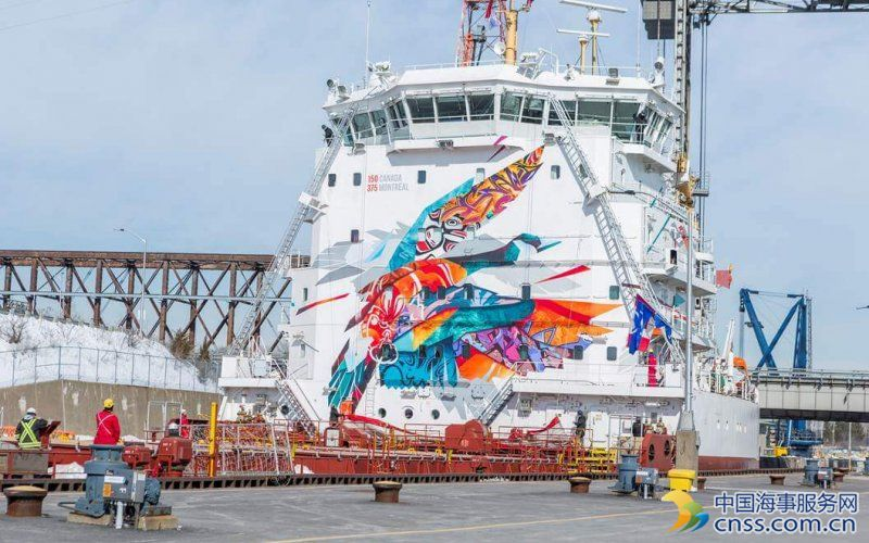 Video: Artists Adorn CSL Bulker with a Mural