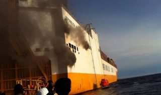 Marine Insurers Troubled by Rising Major Vessel Casualties