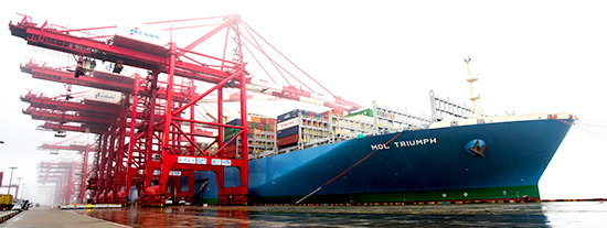 The MOL Triumph, World's Largest Containership Makes a Successful Call in Shanghai