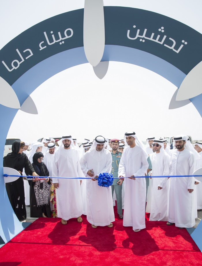 Abu Dhabi Ports Officially Inaugurates the 170 million Dirham New Delma Port