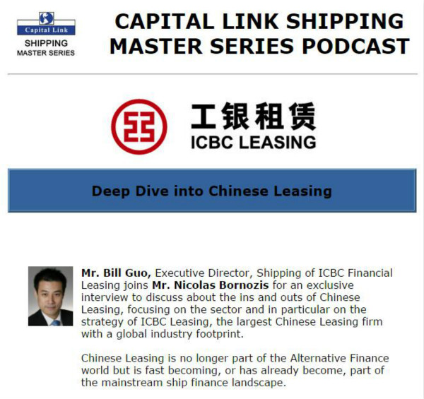 CAPITAL LINK SHIPPING MASTER SERIES PODCAST