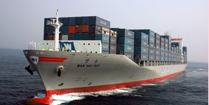 "Wan Hai Lines Awarded""Container Shipping Line of The Year"""