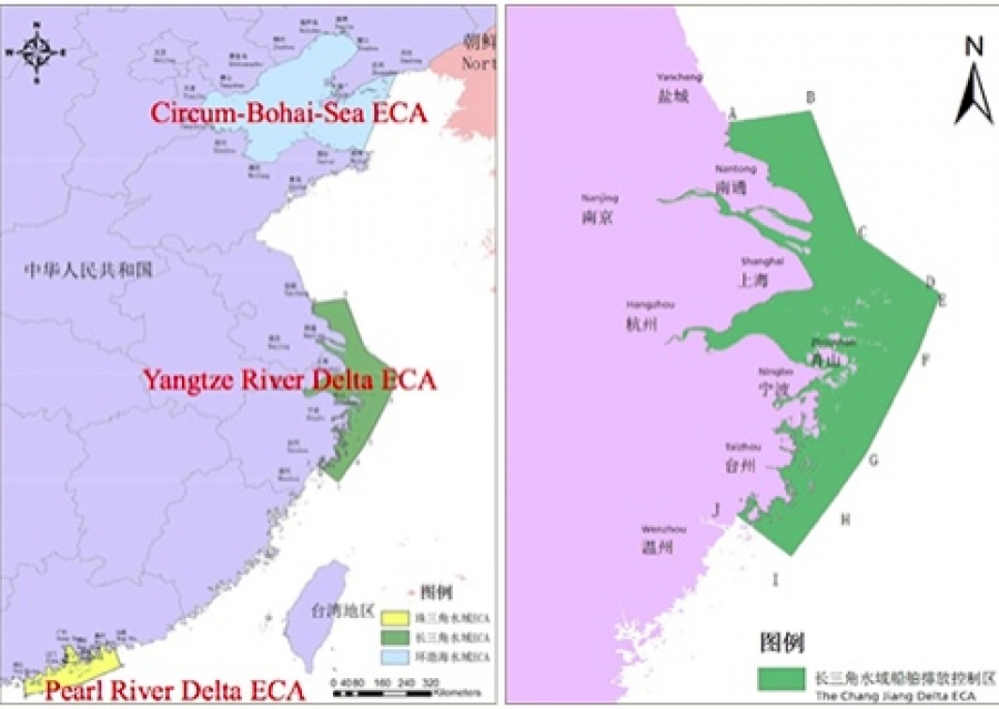 China accelerates full entry into force of Yangtze Delta ECA