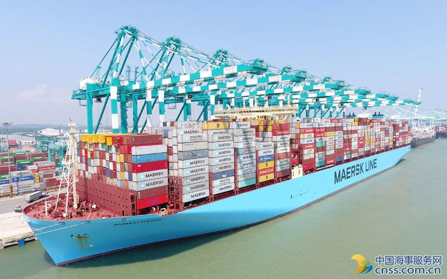 Maersk Line to Change Fuel Adjustment Surcharge ahead of 2020 Sulphur Cap