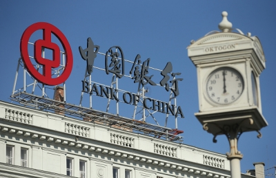 Chinese banks top lenders to shipping