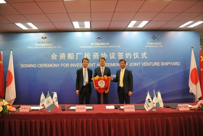 Yangzijiang and Mitsui in China joint venture shipbuilding yard