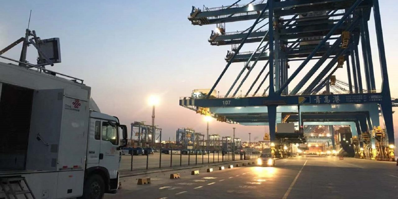 5G smart harbor to be developed at Port of Qingdao