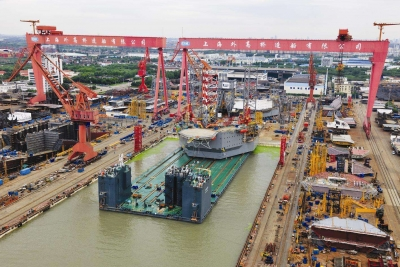 Shanghai Waigaoqiao Shipbuilding launches offshore engineering arm