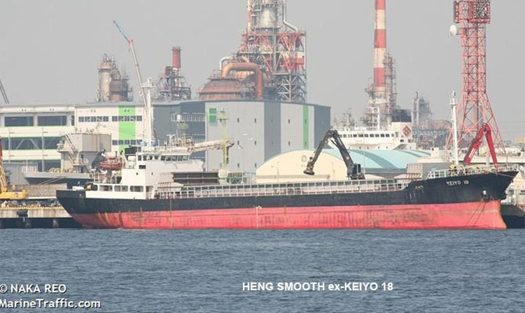Ghost ship again – China hunting ships, covertly calling its' ports