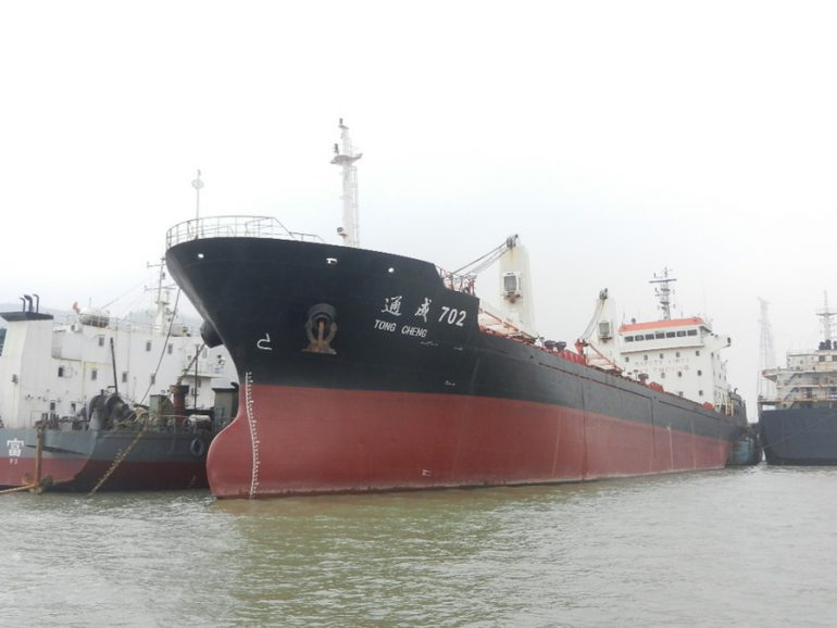 Tongcheng Shipping bulker to be auctioned by court