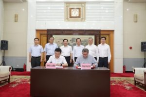 Cosco Shipping inks strategic pact with Shaanxi province