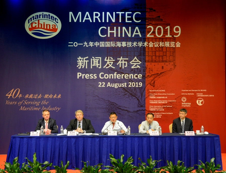 Marintec China 2019 to highlight smart shipping and technology developments
