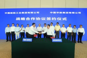 China Huaneng Group in cooperation agreement with CSSC for energy sector development
