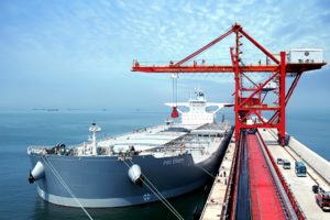 Yantai Port cooperates with Vale to promote iron ore