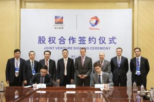 Total and Zhejiang Energy in marine fuel jv